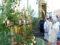 У день пам'яті апостола Іоанна Богослова єпископ Нафанаїл освятив купольні хрести для Хрестовоздвиженського собору Луцька