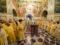 Єпископ Нафанаїл співслужив Предстоятелю УПЦ у Свято-Успенській Києво-Печерській Лаврі