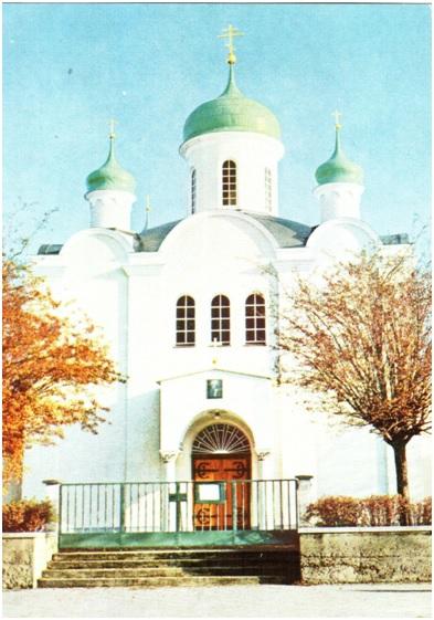 Свято-Воскресенський Кафедральний собор у Західному Берліні, де о. Петро служив у 1970-1976 роках