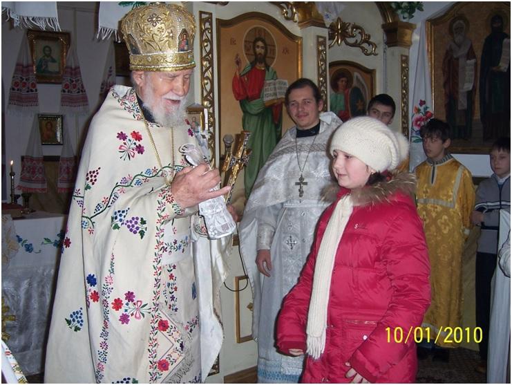 День ангела отця Петра