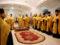 Керуючий єпархією очолив Всенічне бдіння у Свято-Андріївському храмі Луцька (ФОТОРЕПОРТАЖ)