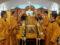 У кафедральному соборі єпархії розпочались святкування з нагоди дня пам'яті святого апостола Андрія Первозванного (ФОТОРЕПОРТАЖ)