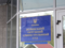 Волинський окружний адміністративний суд розгляне позов щодо здійсненої перереєстрації статуту громади УПЦ села Раків Ліс