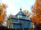 Свято-Михайлівська громада УПЦ у селі Щурин підтвердила свою вірність Церкві