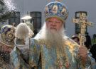 """Фільм про митрополита Ніфонта """"Повертаючи любов"""""""