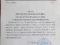 Указ керуючого Волинською єпархією про заборону у священнослужінні протоієрея Василя Хомляка