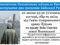 Безкоштовна паломницька поїздка до Києва