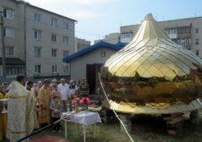 Освячення куполу і хреста для майбутнього Свято-Миколаївського храму Луцька