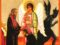 """Таінство """"духовного очищення"""" для Луцьких служителів Божого алтаря"""