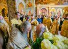 Єпископ Волинський і Луцький Нафанаїл возведений у сан архієпископа. ОНОВЛЕНО