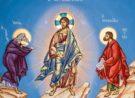 Свято Преображення Господнього в соборі Всіх святих землі Волинської, м.Луцьк