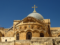 Запрошуємо в паломництво до Святої Землі (Ізраїль)