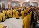Святкове всенічне бдіння напередодні престольного свята кафедрального собору Луцька